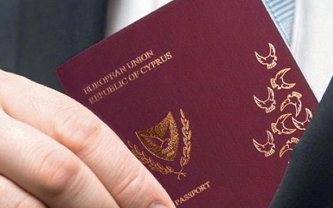 Get passport in Cyprus by investment