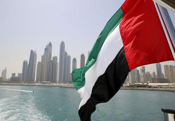 UAE flag in Dubai
